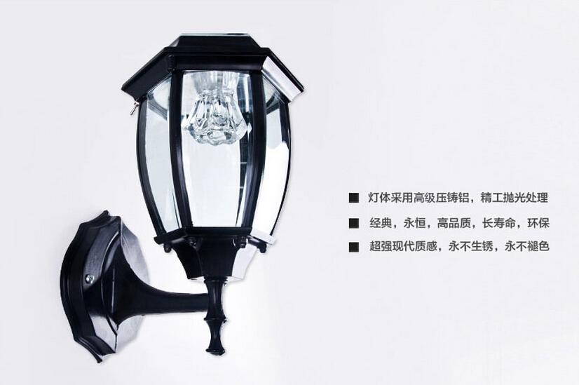 太阳能壁灯jh-003