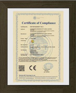 劲辉照明产品CE认证系列二