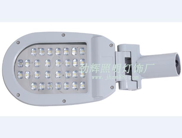 LED路灯JH-011