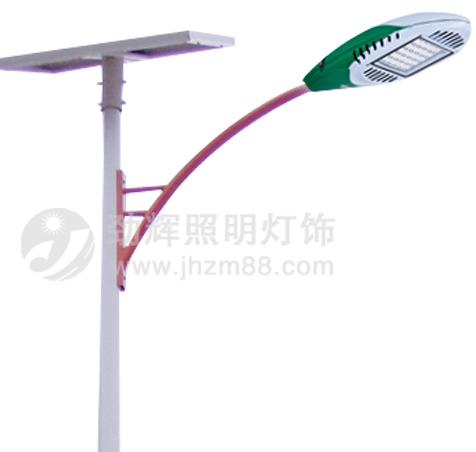 太阳能路灯JH-011