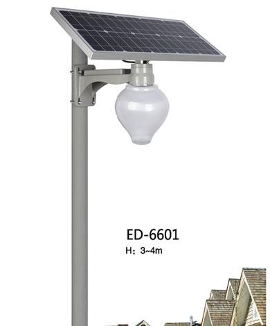 一体化太阳能路灯ED-6601