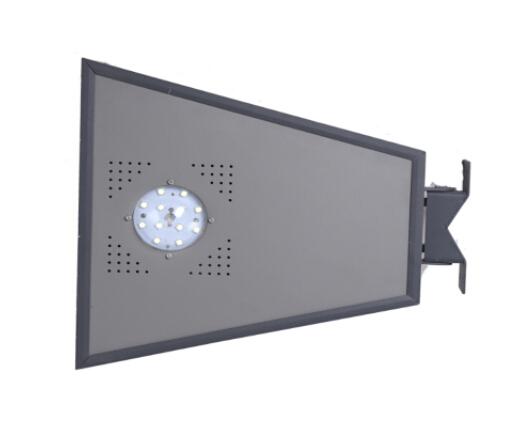 一体化太阳能路灯JH-005
