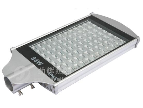 LED路灯JH-009