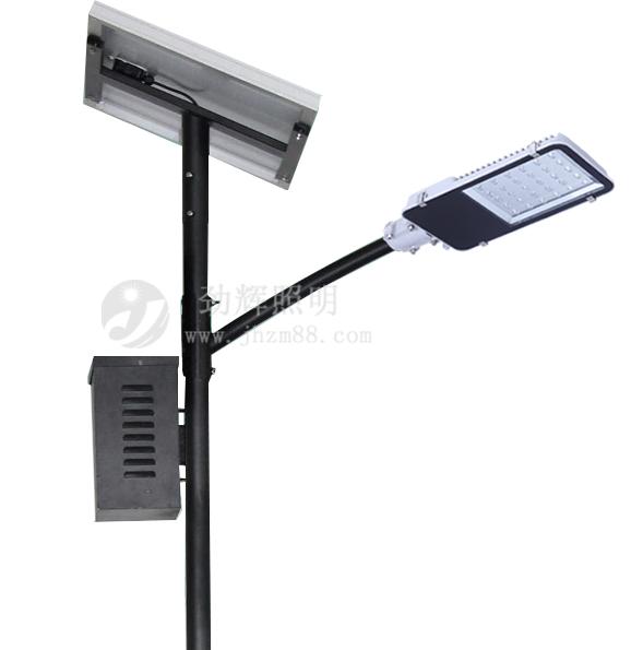 太阳能路灯JH-015
