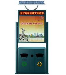 太阳能广告垃圾箱JH-901