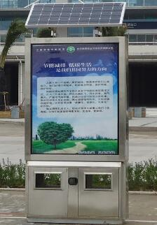 太阳能广告垃圾箱JH-903