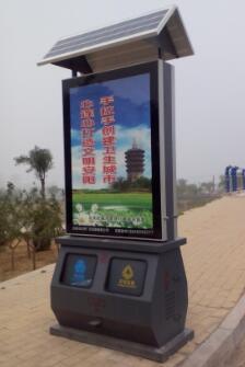 太阳能广告垃圾箱JH-904