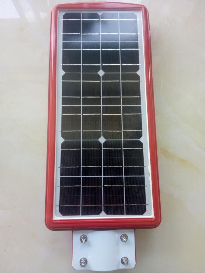 一体化太阳能路灯JH-008(40W)