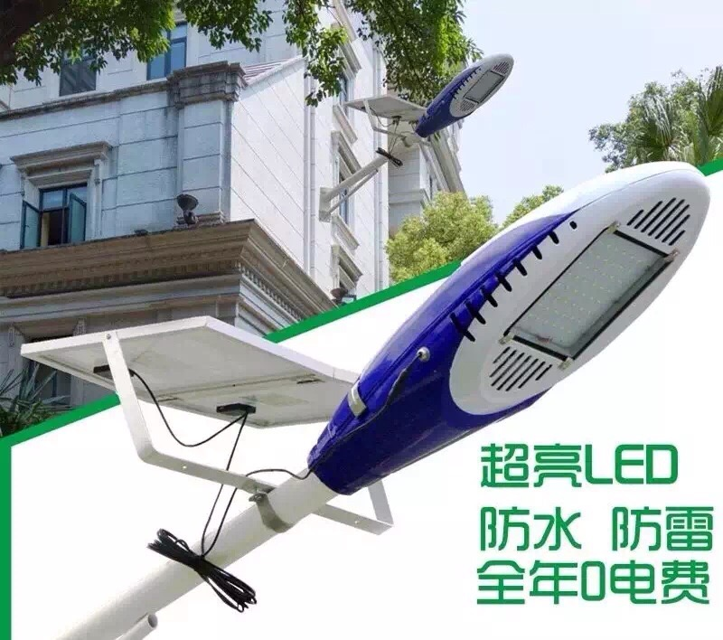 一体化太阳能路灯JH-019