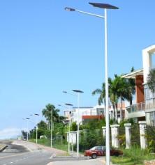 太阳能路灯GF-2101