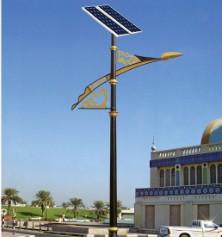 太阳能路灯GF-4801