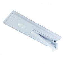 一体化太阳能路灯GF-5701