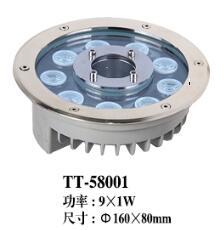 水底灯TT-58001.