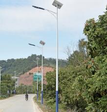 太阳能路灯DG-1501