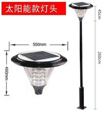 太阳能路灯DG-5401