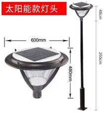 太阳能路灯DG-5701