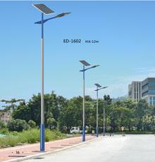 太阳能路灯ED-1602