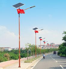 太阳能路灯ED-2001
