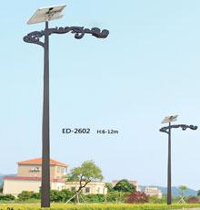 太阳能路灯ED-2602