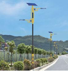 太阳能路灯ED-3401
