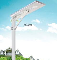一体化太阳能路灯ED-6201