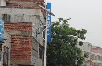 【案例】广西贵港市太阳能路灯照明工程