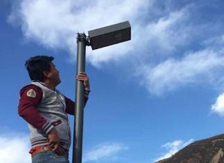 【案例】四川一体化太阳能路灯照明工程