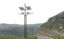 【案例】延安市延川县乾坤湾渡假村风光互补太阳能路灯安装